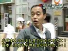 創価学会(公明党は解散せよ!!!脱税の殺人のキチガイの9