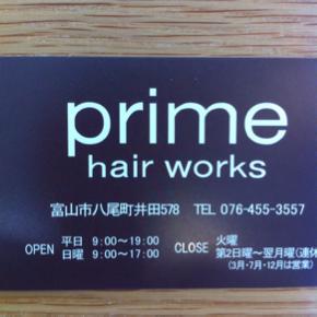primehairworks