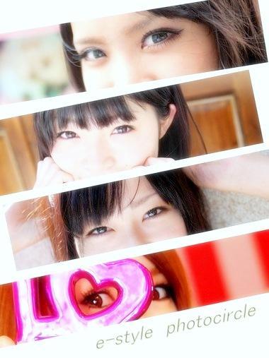 E-style photo 静岡