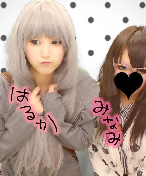 はるか@SuG48