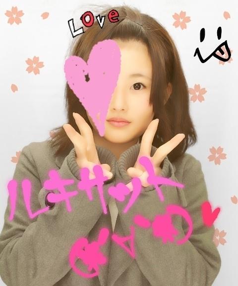 ルキサット(*´∇`*)