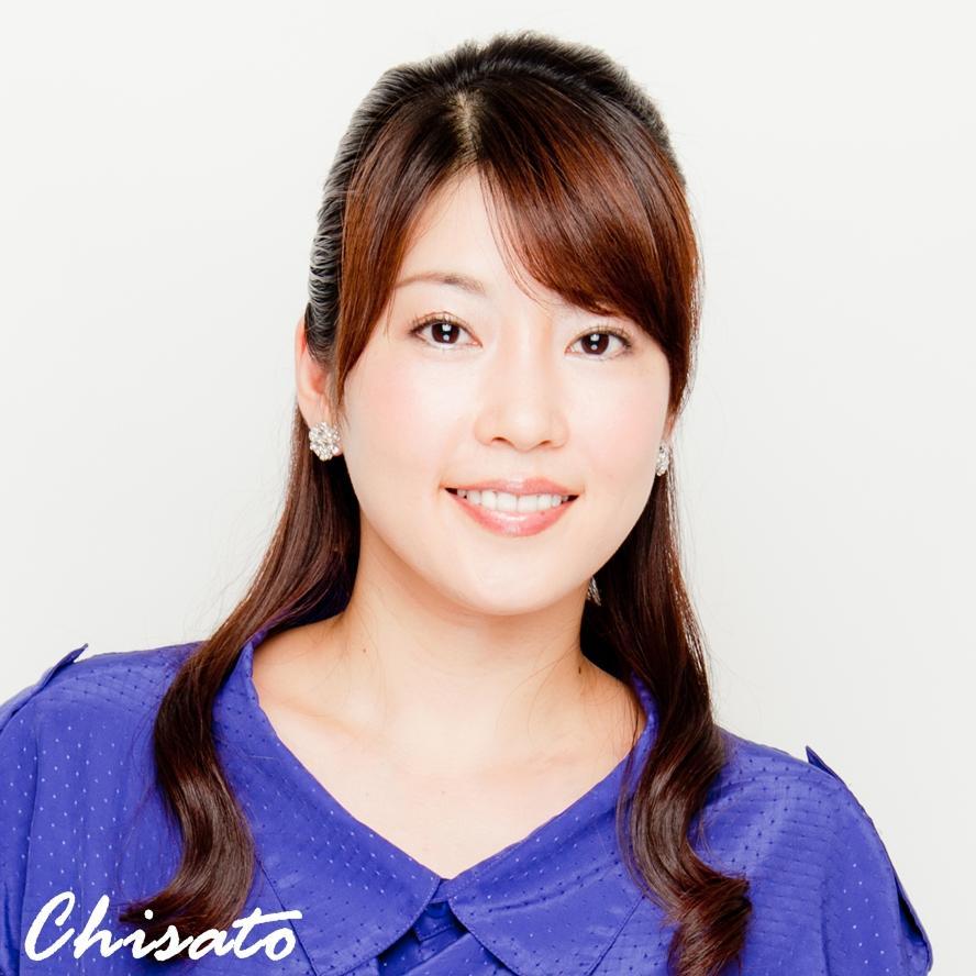 Chisato Nakamura オフィシャル...