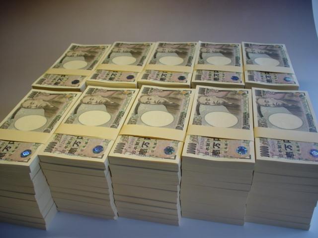 宝くじ200,000,000円当選しました…。
