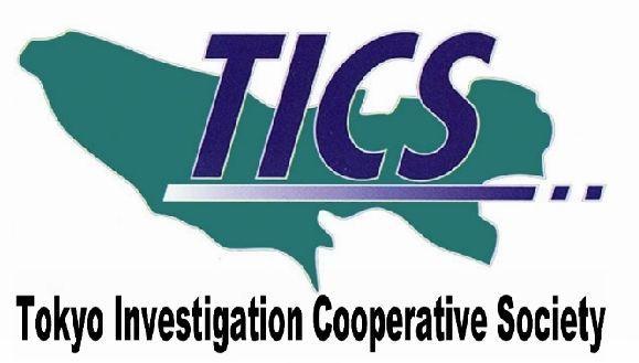 TICS東京調査業協同組合のブログ