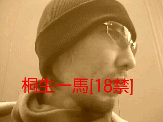 桐生一馬[18禁]