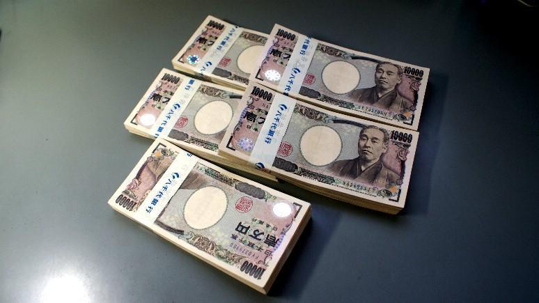 500万円お受取り下さい