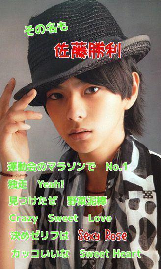 I.Hazuki