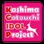 画像 かしま未来りーなオフィシャルブログ Powered by Amebaのユーザープロフィール画像