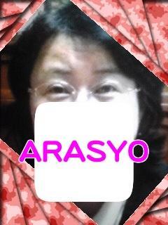ジャニーズLOVE☆ARASHO