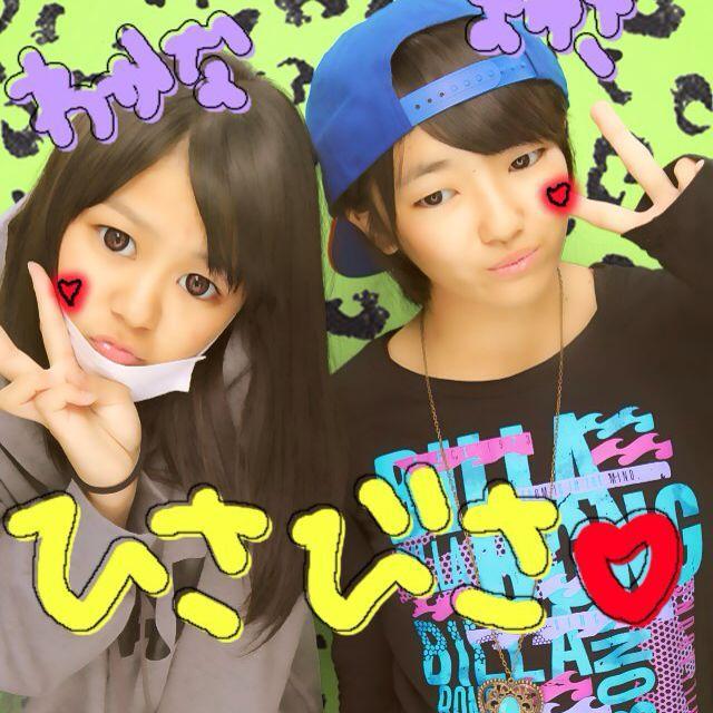 M a y u k ! ★