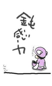 ∞浦島 究極の馬鹿