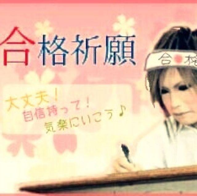 `・v・)/ た  す  ろ