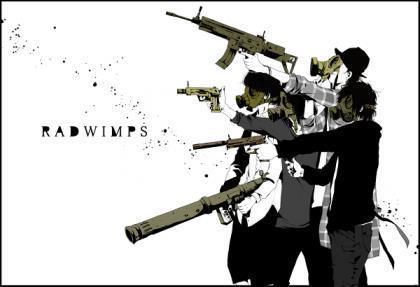 RADWIMPS4人が機関銃を持っているイラストの壁紙