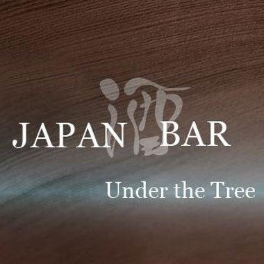 JAPAN酒BAR Under the Tree