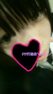 オワタ行進曲\(^o^)/