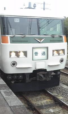 モハ185-186