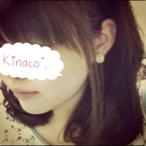 Kinaco。*