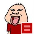 うたぐわ(歌川たいじ)♂♂ゲイ夫婦のプロフィール