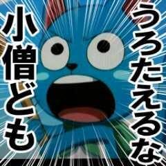 ふらぺちーぬ( ̄・ω・ ̄)