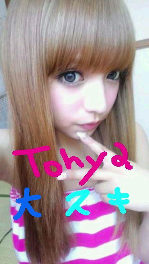 ゆー(・∀・)ーにゃ@Tohyaラブ