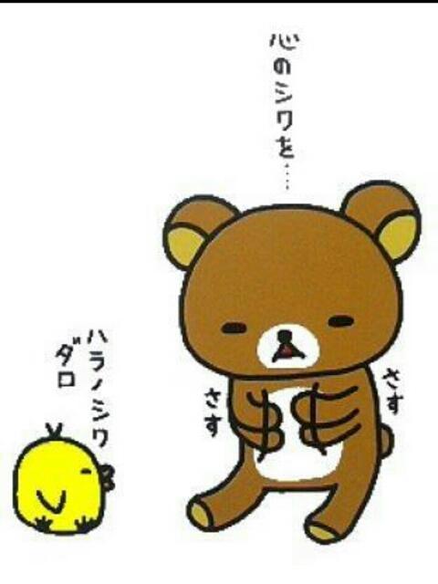 れもんすかーっしゅ(´`*)
