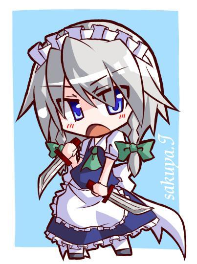 †Rikku†