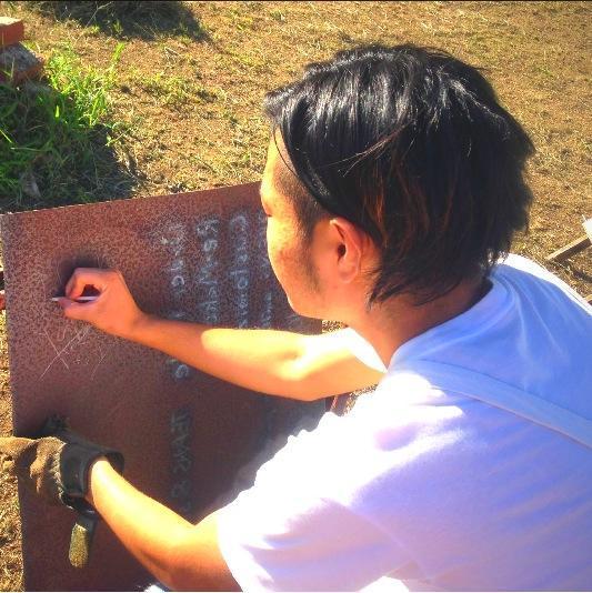 yasuo takeuchi.