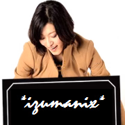 ☆izumin☆