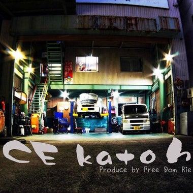CE Katoh