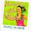 画像 マヘアラニフラスタジオ 京都府木津川市&奈良市左京(Hālau Nā Mamo O Pu'uanahulu Kumu Hula Sonny Chingに師事)090-8524-8995のユーザープロフィール画像