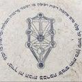 神聖幾何学・カバラジュエリー ミサコのプロフィール