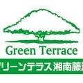 湘南ライフタウンエリア(藤沢市)のサービス付き高齢者向け住宅のプロフィール