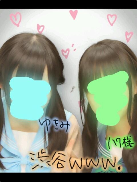 れいな(*・ω・)ノ