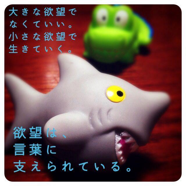 ゆき-由葵-