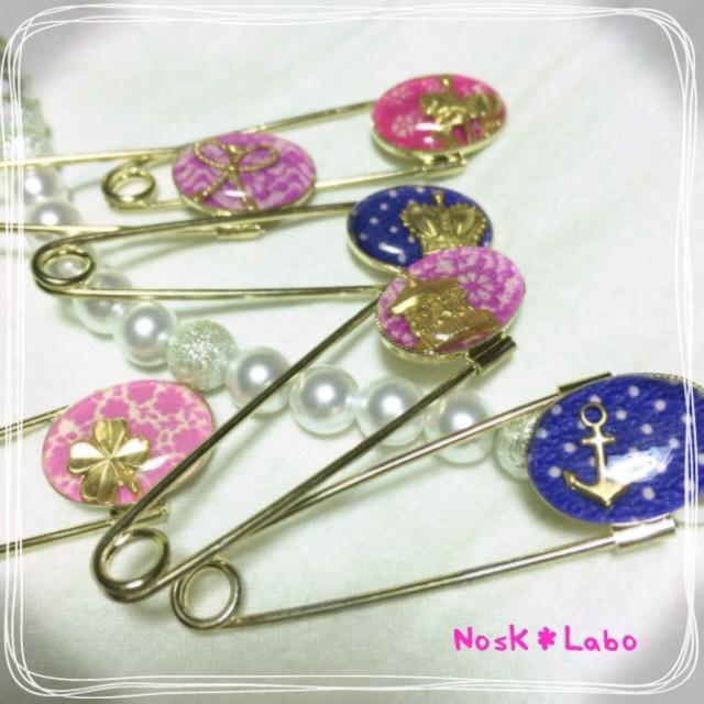 NosK*のすけー(アクセサリー/アロマ/デザイン)