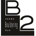 azabu-b2のプロフィール