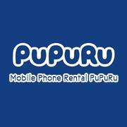 レンタル携帯、レンタルWiFi、スマートフォン検証のププル