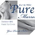PureMarron(ピュールマロン)のプロフィール