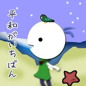 nosuma(のすま)