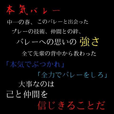リュウ汰ム.月下雷鳴com