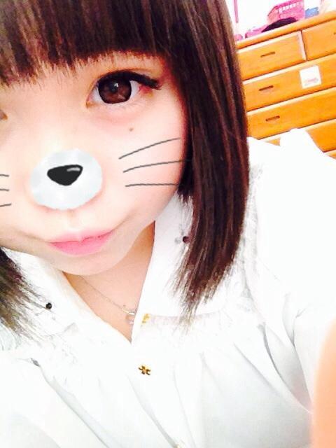 しぃちょぴ.(I5)