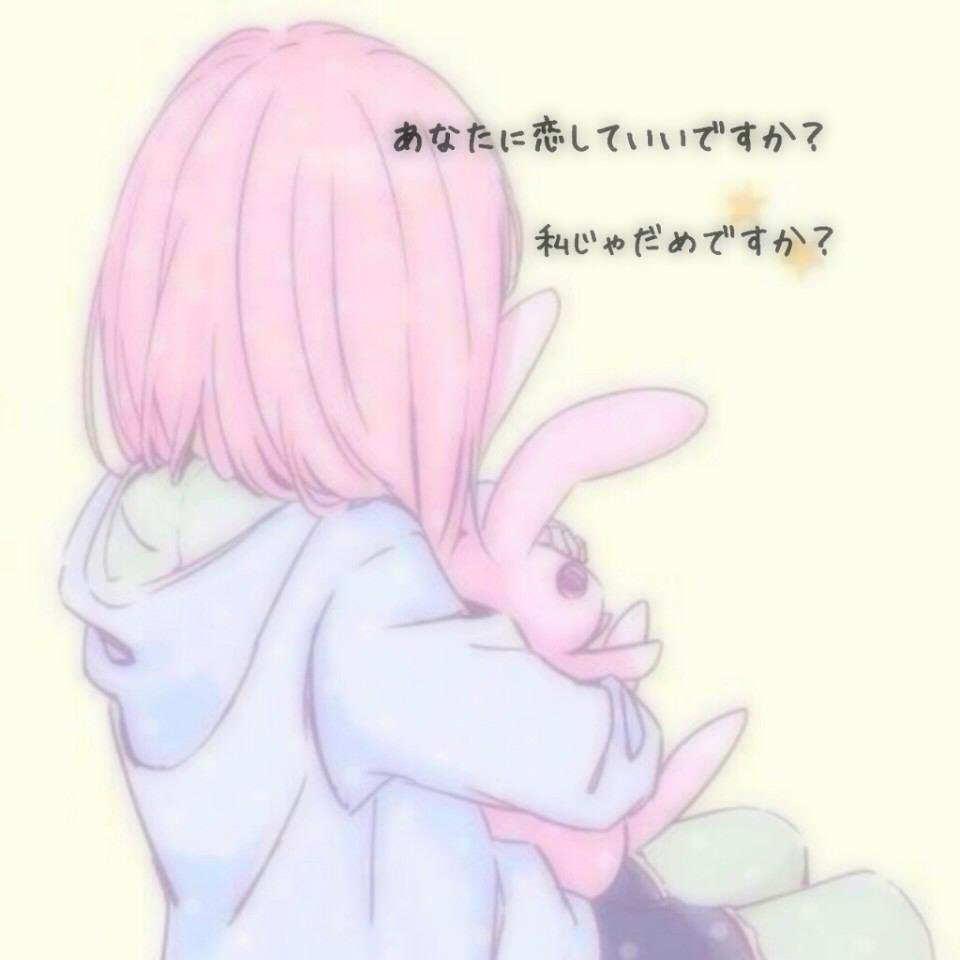みぃ☆風男塾love★