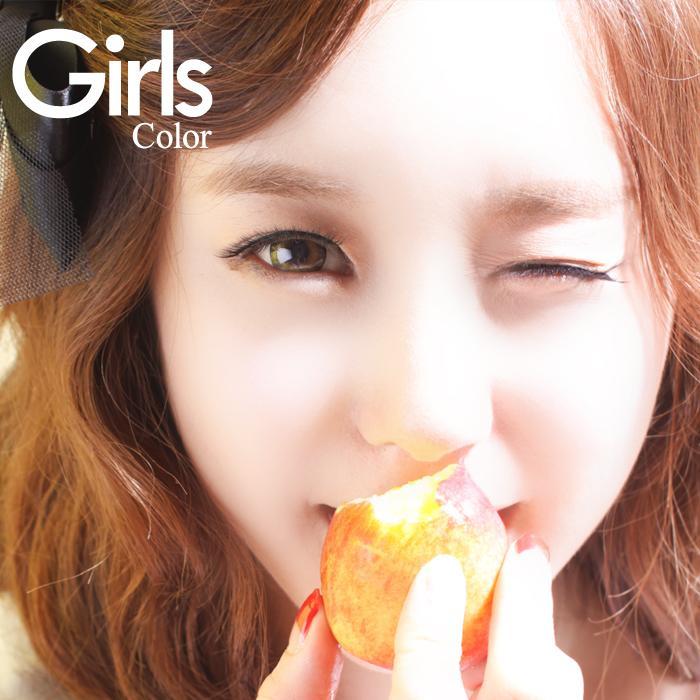 girlscolor