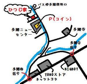神戸市垂水区『ひつじ家』あき