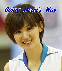 栗原恵応援ブログ Going Megu's ...