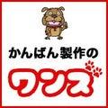 kanban-oneのプロフィール