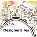 Designer's fes (デザイナーズフェス)のプロフィール
