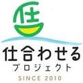 shiawaseruのプロフィール