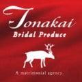 熊本市の結婚相談所トナカイ。ハイクラスな出逢いから結婚までをプロデュース!!のプロフィール