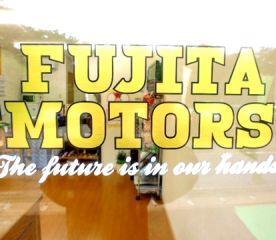 フジタ自動車さん